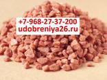 Diammonium Phosphate — Ammophos — NPK — Monokaliy — Urea - photo 3