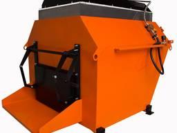 Recycleur d'asphalte / thermos-trémie НВ-1